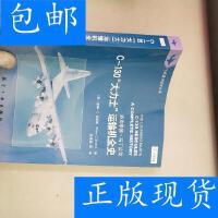 """[二手旧书9成新]C-130""""大力士""""运输机全史 /[英]彼得・C.史密斯"""