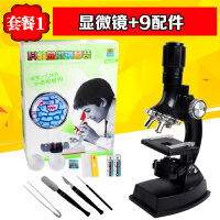 儿童显微镜1200倍 中小学生生物科学实验套装高倍清科普玩具礼物