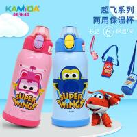 超级飞侠儿童保温杯双杯盖带吸管不锈钢水壶男孩女童防摔两用水杯