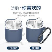 苹果airPods2保护套无线蓝牙耳机保护盒airpods二代防摔贴纸潮ins