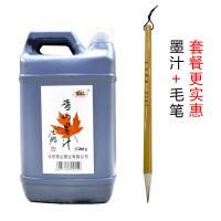 2500克大桶墨汁毛笔书法练习创作文房弹线用墨水大瓶批发