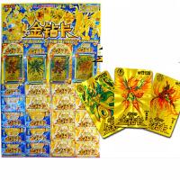 赛尔号卡片斗转雷伊精灵决斗纸牌金闪卡无限体力全套儿童玩具