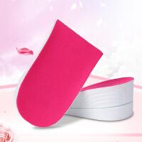 隐形内增高鞋垫轻便透气不变形pu半垫运动减震鞋垫男女士