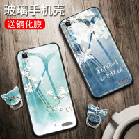 oppoR7手机壳 OPPO R7玻璃保护套 oppo R7C镜面时尚保护壳r7t个性创意潮牌男少女情侣款软硅胶防摔潮