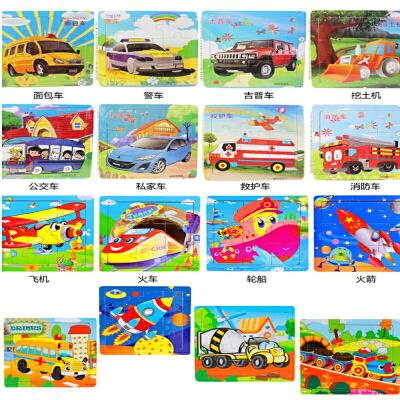 早教男孩宝宝汽车交通工具挖土机拼图2-3-4岁9片20片木制儿童益智力