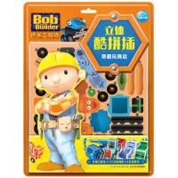巴布工程师立体酷拼插:奇趣玩具店,英国HIT娱乐有限公司,海豚传媒,长江少年儿童出版社,9787556039456