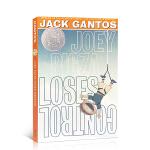 英文原版 Joey Pigza Loses Control 乔伊・皮哥撒失控了纽伯瑞奖小说 青少年英语课外阅读书籍中学
