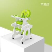 宝宝餐椅婴儿餐桌椅婴幼儿童多功能吃饭椅学习书桌椅座椅子bb凳子