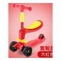儿童滑板车3轮可坐1-2-3-6岁宝宝小孩初学者溜溜车划板车滑滑车MYYW08