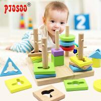 积木益智1-2-3岁早教玩具男孩女宝宝玩具榉木五套柱形状认知配对