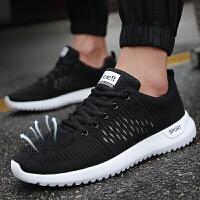 男鞋夏季透气薄款新款网面运动休闲鞋子韩版潮流男士网鞋潮鞋