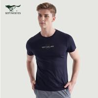 七匹狼短袖T恤男2019夏季新品时尚都市潮流韩版青年圆领T恤男装