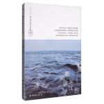 雕刻虚妄忧伤,徐洋,团结出版社,9787512641686
