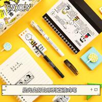 晨光文具史努比系列速干大容量直液式笔速干护套中性笔按动子弹头0.5mm