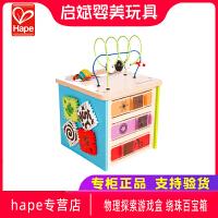Hape物理探索游戏盒 绕珠百宝箱串珠宝宝大号创意儿童益智玩具