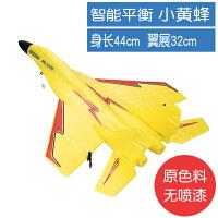 超大无人机遥控飞机航拍战斗机航模固定翼滑翔机儿童玩具模型飞机c