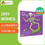 凯迪克图书 独家授权Child's Play 韵文歌谣洞洞书 点读版 Dry Bones 【平装】廖彩杏书单第10周