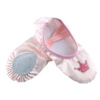 儿童加绒舞蹈鞋秋冬季加厚芭蕾舞鞋体操鞋女孩练功鞋软底跳舞鞋子