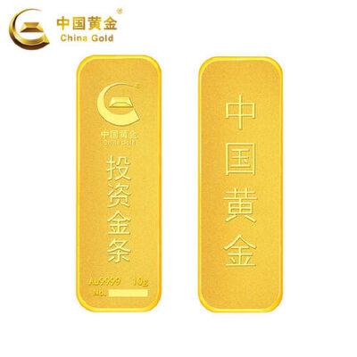 中国黄金黄金金砖10g薄片金条投资储值黄金金条 央企出品 投资储值 全程保价 支持回购