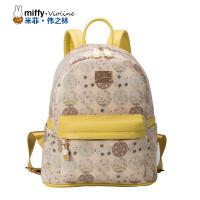Miffy米菲 2016春夏时尚pu休闲双肩包 韩版潮电脑背包男女潮学生书包