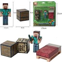 兼容乐高积木我的世界游戏周边玩具模型拼装拼插人偶公仔小人仔儿童玩具积木 人类带床大号单款单款 吸塑包装