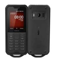 Nokia/诺基亚 800 DS 三防功能老人手机4G全网通直板按键超长待机电信老年机军工品质 黑色