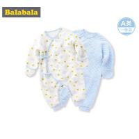 巴拉巴拉婴儿外出服新生儿衣服宝宝连体衣爬爬服0-3个月男两件装
