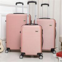 茉蒂菲莉 行李箱 皮箱行李旅箱20 24 28寸拉杆箱男女万向轮登机箱