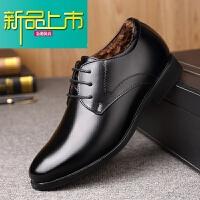 新品上市春季正装男士皮鞋男隐形内增高皮鞋英伦商务上班工作尖头鞋