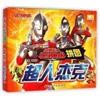 咸蛋超人拼图:超人杰克,谭树辉,四川少儿出版社,9787536568792