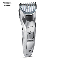 松下(Panasonic)ER-WGC5B 电动理发器成人 充电式理容造型器电推剪剃头发电推子胡须器修剪器剪发器