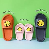 泰蜜熊亲子款拖鞋女家用新款夏防滑室内卡通可爱亲子儿童凉拖鞋男