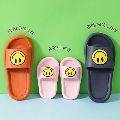 泰蜜熊亲子款拖鞋女家用2020新款夏防滑室内卡通可爱亲子儿童凉拖鞋男 支持礼品卡+积分抵现