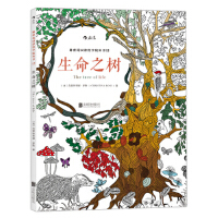 【正版二手书9成新左右】秘密花园涂绘学院丛书:生命之树 [英] 克里斯蒂娜・罗斯(Christina Rose) 北京