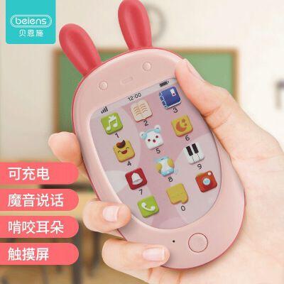 贝恩施宝宝手机玩具 婴儿儿童触屏早教益智电话安抚玩具女0-1-3岁 属于宝宝的说话小手机,含丰富早教内容