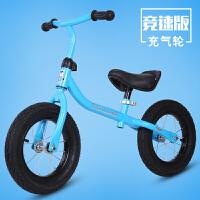 儿童平衡车滑步车宝宝滑行车无脚踏小孩双轮自行车溜溜车1-3-6岁 蓝色 竞速版(充气轮)