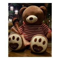 大熊毛绒玩具泰迪熊熊猫公仔超大号狗熊抱抱熊女生布娃娃生日礼物