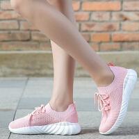 春季运动鞋女跑步鞋透气休闲袜子鞋韩版原宿百搭学生鞋子