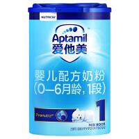 【官方授权店铺】爱他美(Aptamil) 婴儿配方奶粉(0�C6月龄,1段) 800g