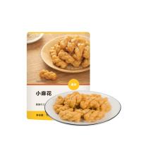 【网易严选 食品盛宴】酥脆小麻花