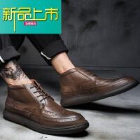 新品上市18秋冬季新款马丁靴男靴子中帮英伦风潮韩版百搭皮短靴高帮皮鞋