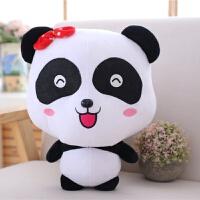 宝宝巴士奇奇妙妙玩具 可爱熊猫公仔宝宝巴士奇奇妙妙玩偶毛绒玩具男女孩生日礼物布娃娃 30厘米-39厘米