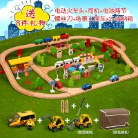 儿童轨道车小火车轨道套装木质电动益智玩具男孩拼装积木发声模型 标配