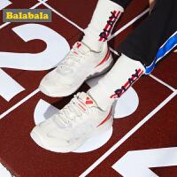 巴拉巴拉男童鞋子新款夏季中大童鞋女童运动鞋透气弹力跑步鞋