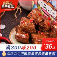 【满减】【三只松鼠_每日鸭脖500g/箱】量贩休闲零食辣味鸭肉大礼包零食