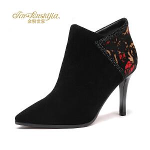 红蜻蜓旗下品牌金粉世家女鞋秋冬休闲鞋鞋子女女靴子短靴JGC1420