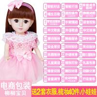 会说话的智能对话洋娃娃套装婴儿童小女孩玩具公主单个布c 柳柳电商版送梳妆40件套 +送2衣服+小娃娃