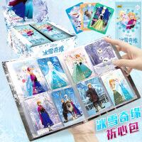 正版卡游冰雪奇缘卡片艾莎公主祈心包爱莎盲盒卡牌玩具全套收藏册