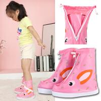 儿童雨鞋套防水雨天男童女童雪天宝宝防雨鞋套小学生加厚耐磨防滑