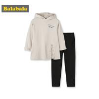 巴拉巴拉童装儿童套装女童春季新款长款卫衣裤子小童宝宝韩版
